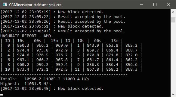 Майнинг на AMD Radeon RX Vega (алгоритм CryptoNight)