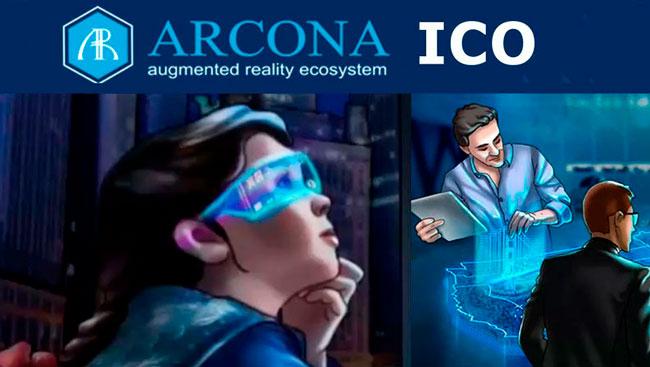 ICO проекта ARCONA