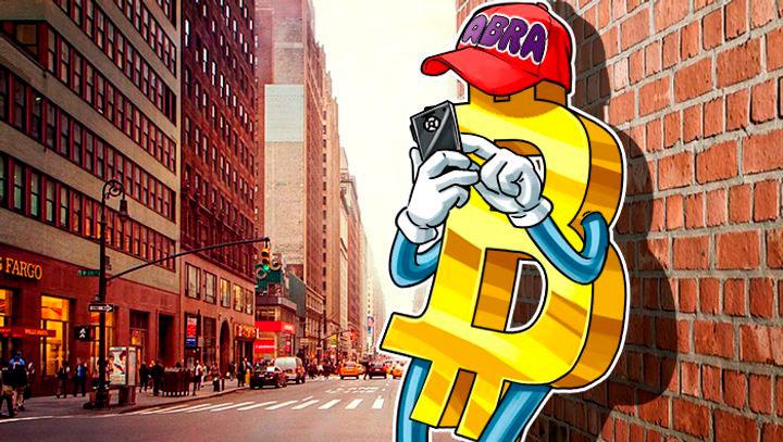 Новые варианты использования криптовалюты способствуют ее росту
