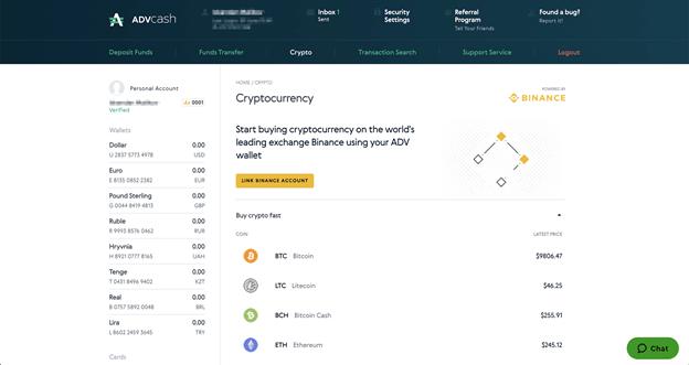 Advcash интегрировал решение Binance Access