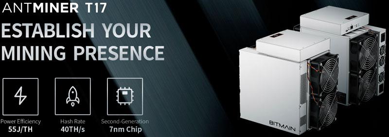 ASIC-майнер Antminer T17 на базе 7-нм чипа