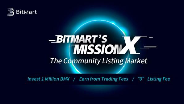 BitMart МissionX