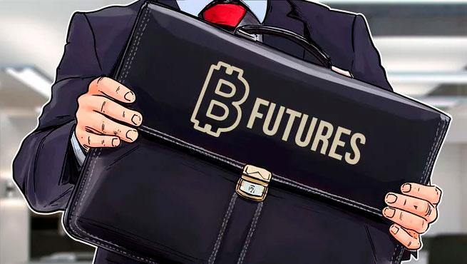 Поставочные биткоин-фьючерсы