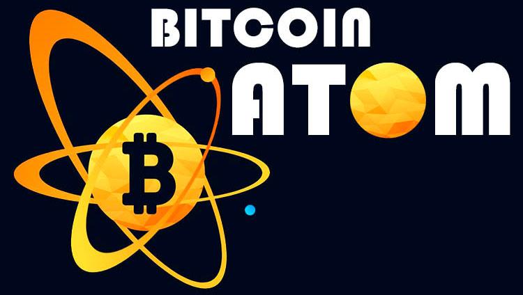Форк Bitcoin Atom