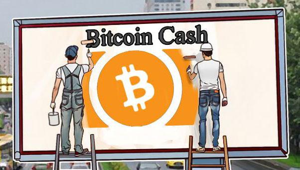 Хардфорк сети Bitcoin Cash
