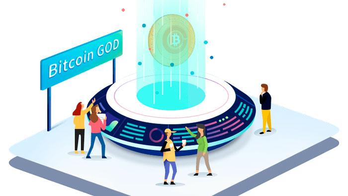 Форк Bitcoin God
