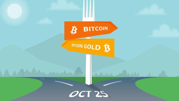 Форк Bitcoin Gold состоялся