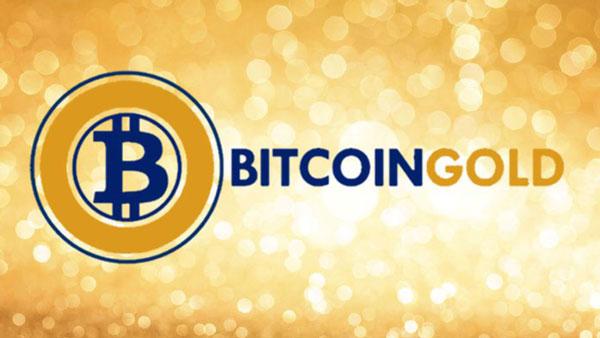 Форк Bitcoin Gold