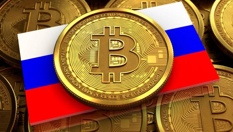 Криптовалютное законодательство в Росси