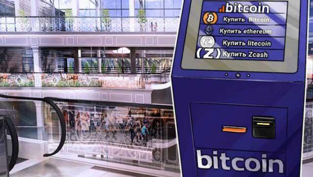 Терминалы по продаже биткоинов
