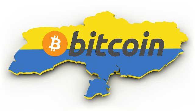 Криптовалюта на Украине