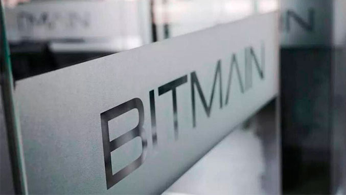 Майнинговая компания Bitmain