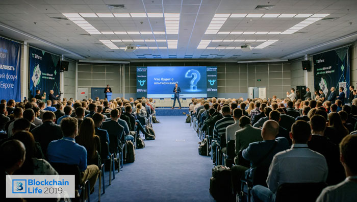 Форум Blockchain Life 2020