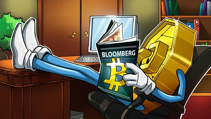 Bloomberg о биткоине