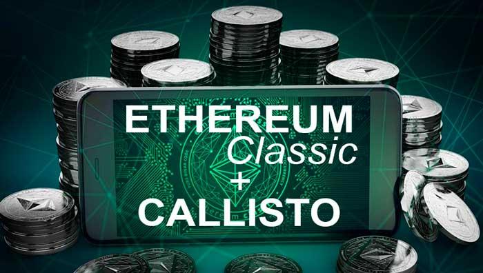 Хардфорк Callisto Network