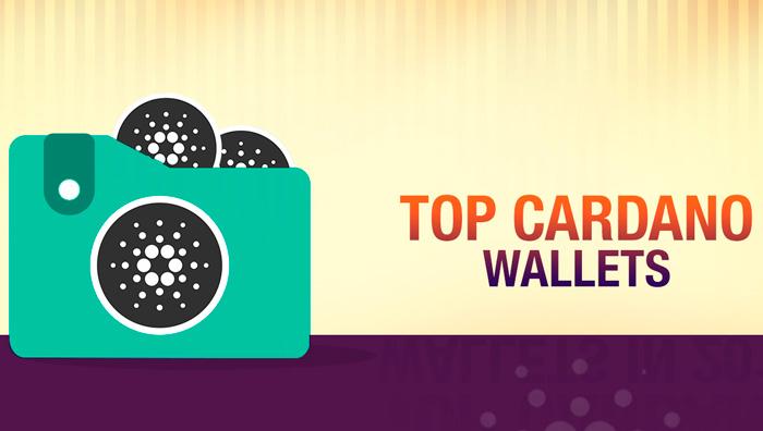 Кошельки для криптовалюты Cardano
