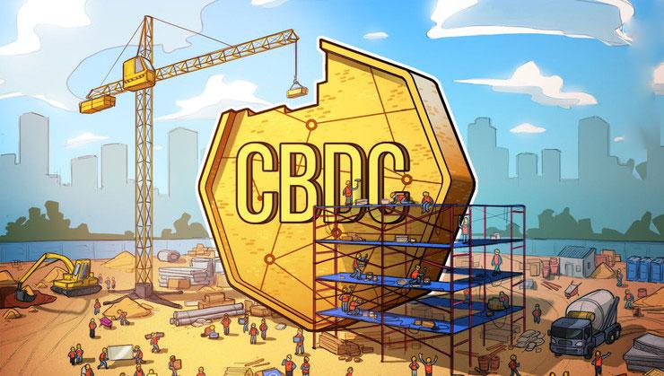 Цифровые валюты центрального банка (CBDC)