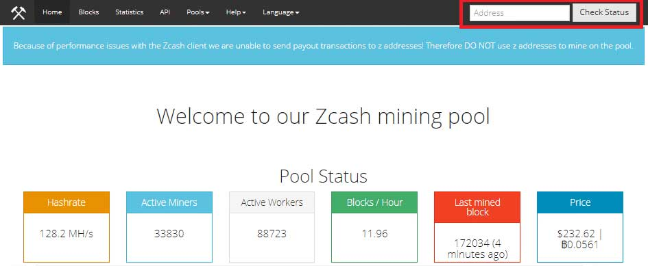 Статус на пуле  zcash.​flypool.​org
