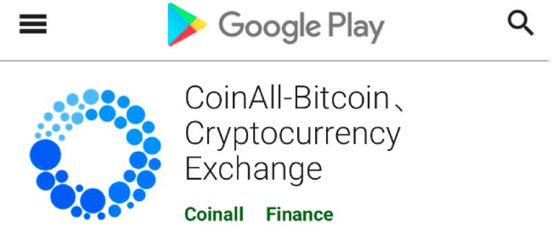 Приложение CoinAll в Google Play