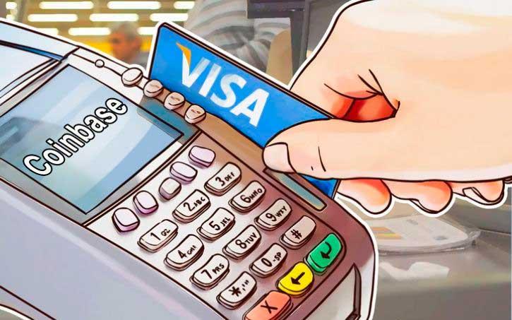 Coinbase и Visa