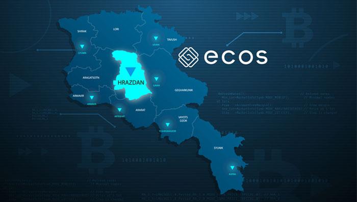 Свободная экономическая зона в Армении
