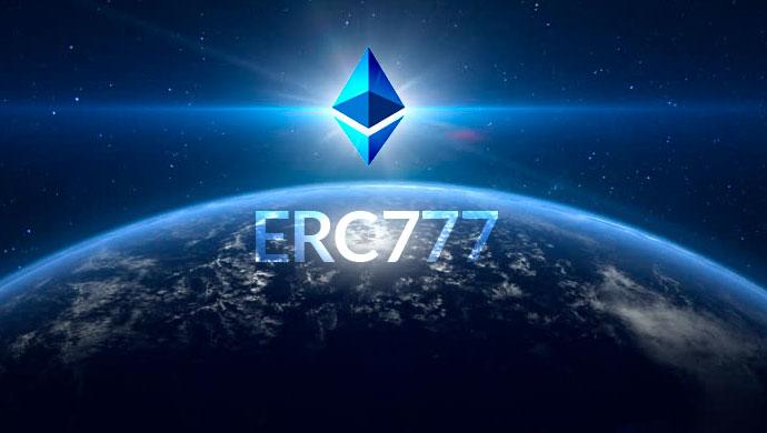 Стандарт Ethereum-токенов ERC777