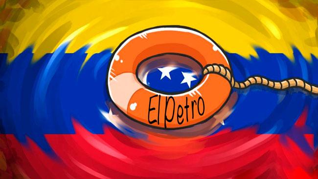 El Petro национальная криптовалюта Венесуэлы