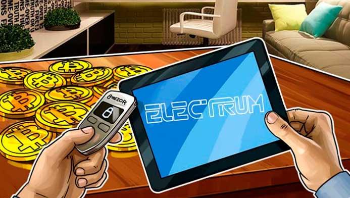 Биткоин-кошелек Electrum