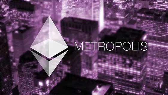 Хардфорк Ethereum Metropolis