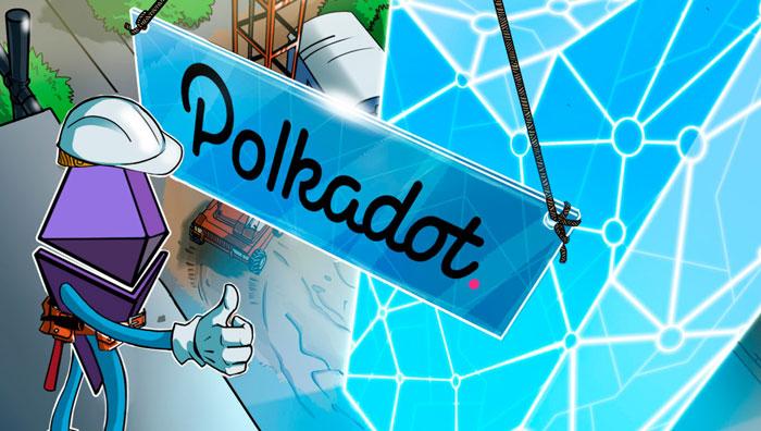 Ethereum и Polkadot