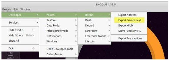 Экспорт приватного ключа из кошелька Exodus