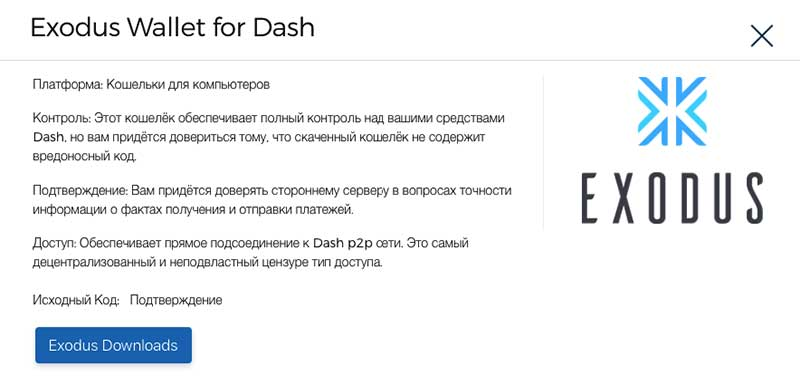 vkontakte казино қойындысы онлайн