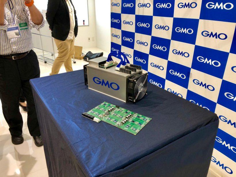 ASIC для майнинга биткоина GMO Internet B2