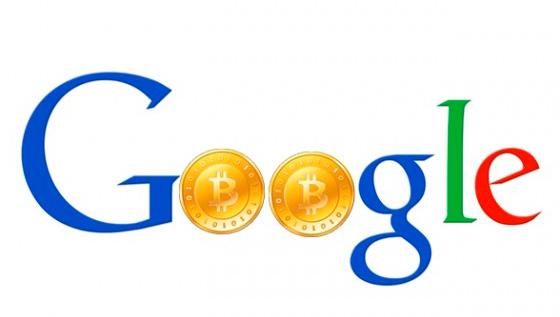 Прогноз Google по курсу биткоина