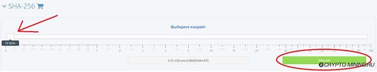 Топ 10 кошельков для криптовалюты-19