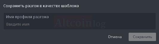 алгоритма майнинга определенной монеты