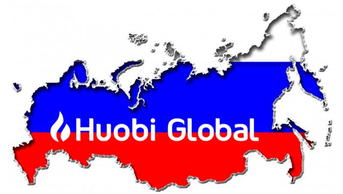 Криптобиржа Huobi в России