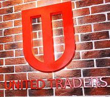 Компания United Traders