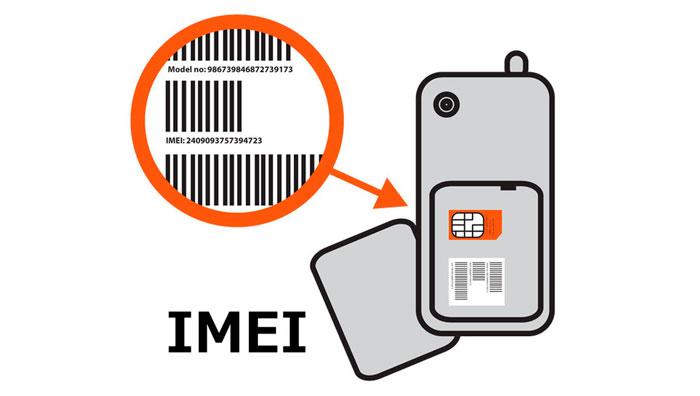 IMEI код мобильного устройства