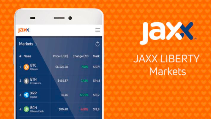 Криптокошелек Jaxx Liberty