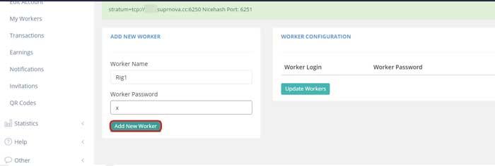 Создайте воркера кнопкой «Add New Worker»