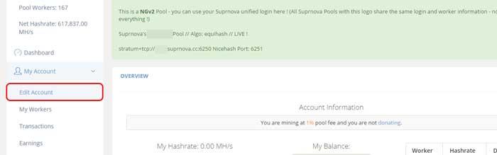 Edit Account на пуле Supernova LBC