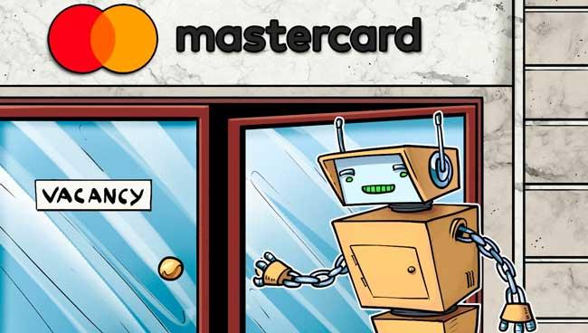 MasterCard криптовалютные транзакции
