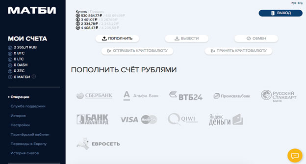 Регистрация на сайте платежной системы