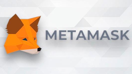 Криптовалютное приложение MetaMask