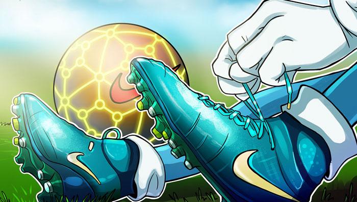 Nike CryptoKicks на блокчейне Ethereum