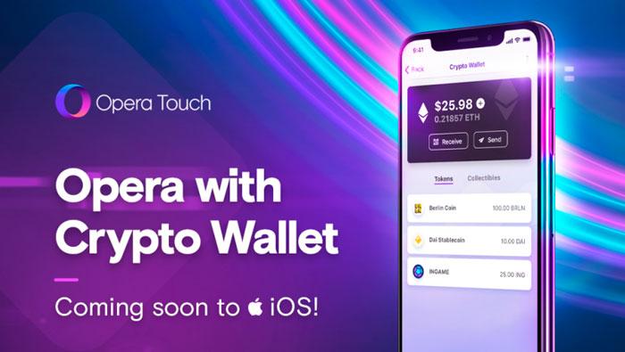 Вышел браузер Opera Touch со встроенным криптовалютным кошельком для iOS