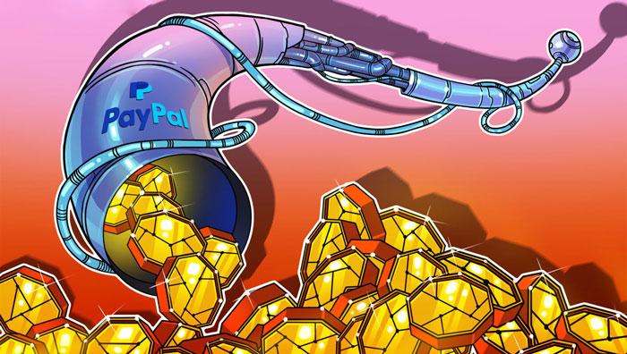 Криптовалюты в PayPal