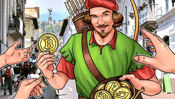 Криптовалюта на Robinhood