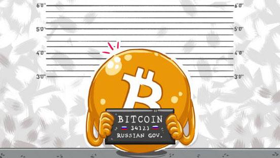 Запрет майнинга криптовалюты